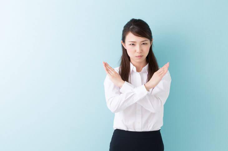 PCMAXにいる業者をサクラと勘違いしている人にバツマークしている女の子