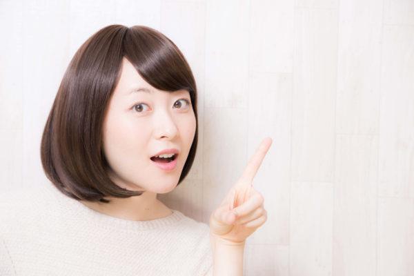マッチングアプリ プロフィール 指を立てる女性